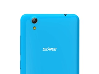 Gionee Pioneer P5L (2016) Price in India, Specifications