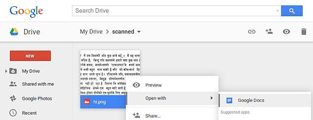 google_drive_ocr_feature.jpg