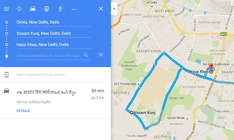 Google Maps For Android Can Navigate To Multiple Destinations With