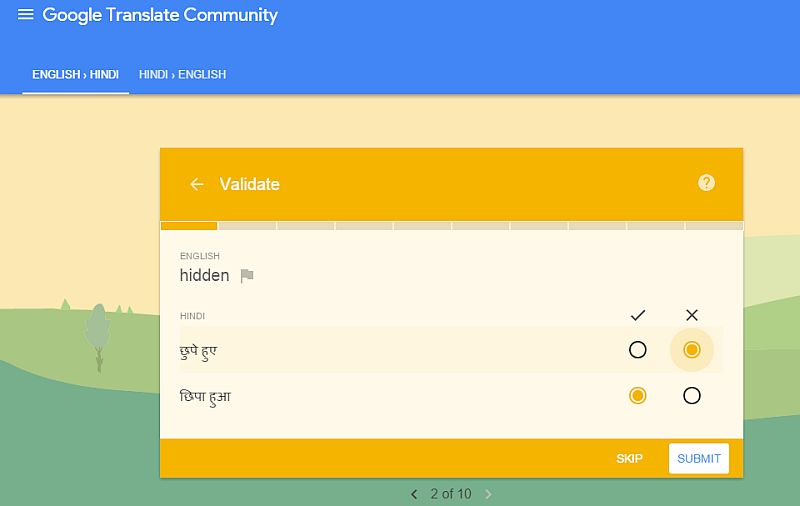 Help Google Translate and You Could Win 1 of 50 Android One Phones
