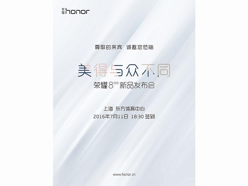 honor_8_launch_teaser.jpg