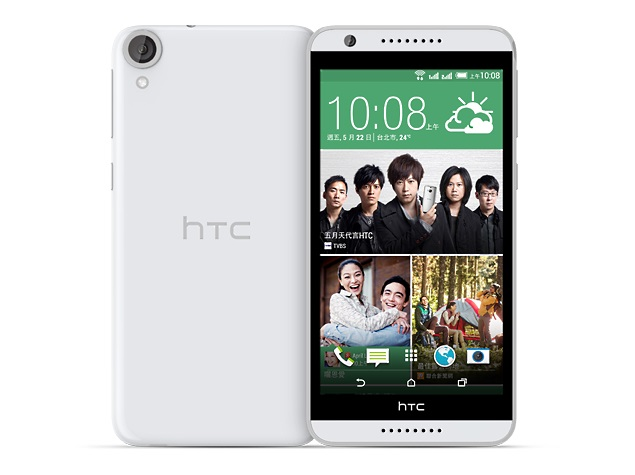 HTC Desire 820G+ Dual SIM With 5.5-Inch Display, Octa-Core SoC Launched