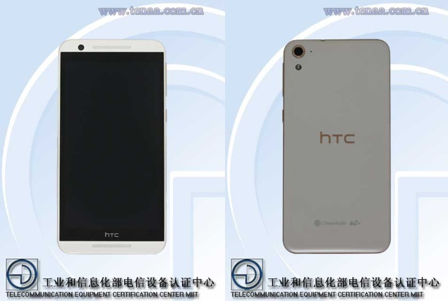 HTC One E9 With 5.5-Inch Display, Octa-Core SoC Spotted Online