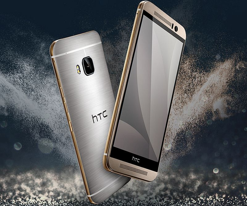 htc_one_m9s_front.jpg