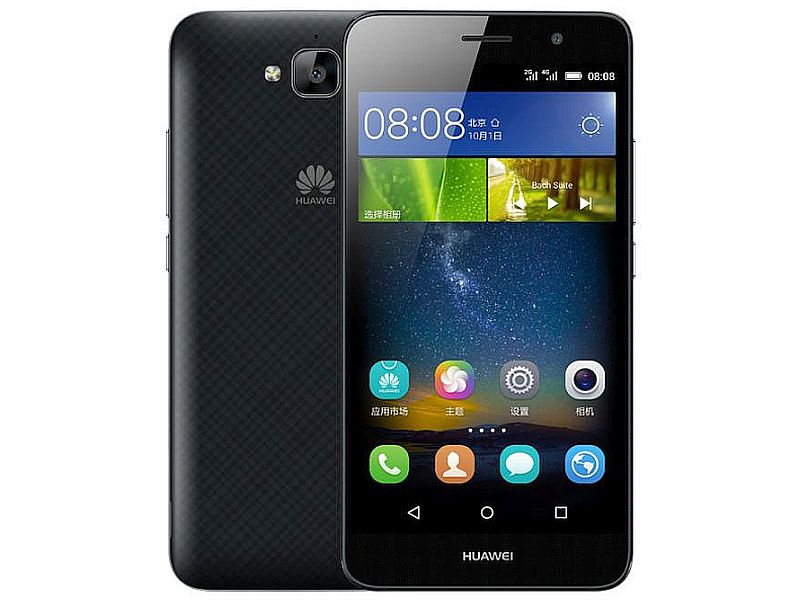 Huawei Enjoy 5 With 4G LTE Support, 4000mAh Battery Launched