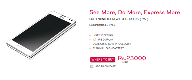 LG Optimus L9 available for pre-order for Rs.19,990