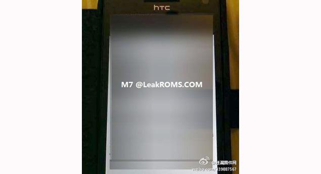 M7-HTC.jpg