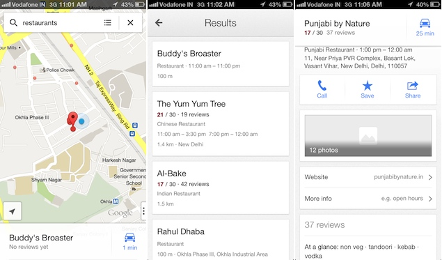 Google Maps for iOS now supports local search, address lookup for Google contacts