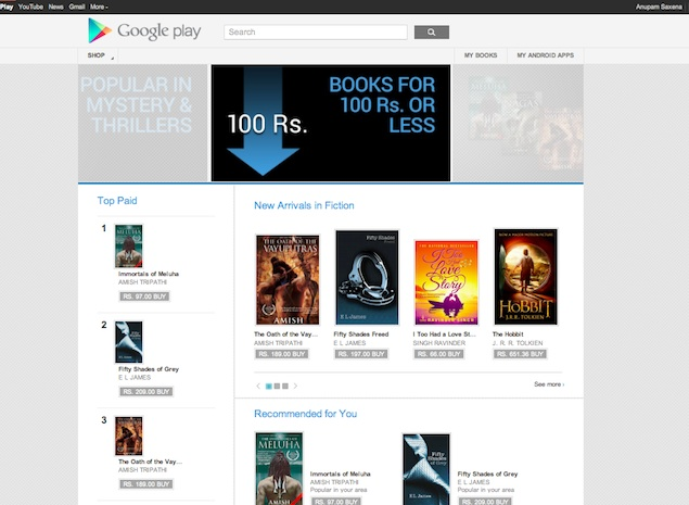 Google introduces Books in India Play Store