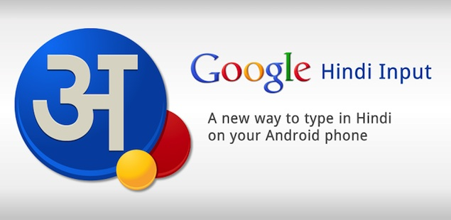 Google releases Hindi Input keyboard for Android