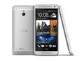 HTC One dual-SIM, One mini reportedly receive price cuts in India