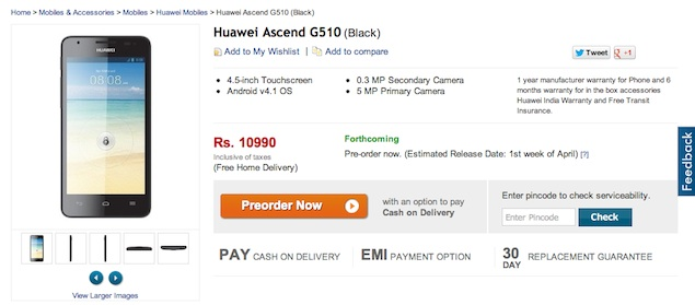 Huawei-Ascend-G10-preorder.jpg