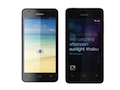 Huawei Ascend G510 and Ascend Y300 with Android Jelly Bean up for pre-orders