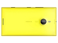 Nokia Lumia 1520 with 6.0-inch full-HD display launched in India at Rs. 46,999