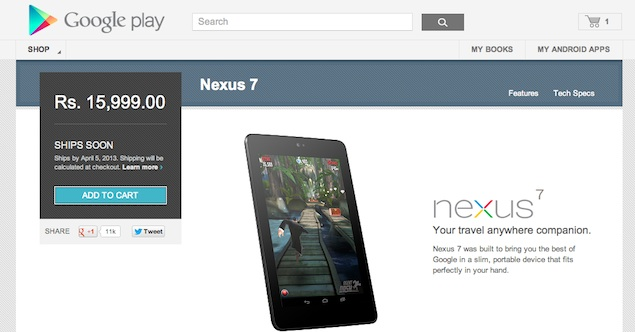 Nexus 7 now available in India via Google Play Store for Rs. 15,999