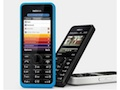 Nokia 301 with dual-SIM support launched for Rs. 5,349