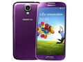 Samsung Galaxy S4 now available in Purple Mirage and Pink Twilight colours in Taiwan