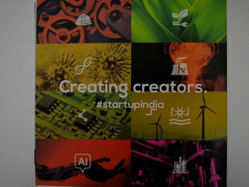 StartupIndia_main.jpg