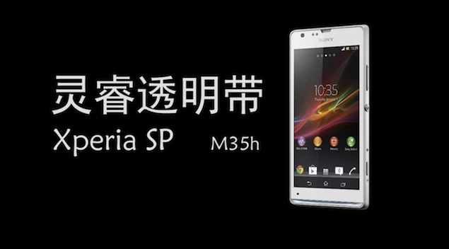 Purported press render of Sony Xperia SP leaks online