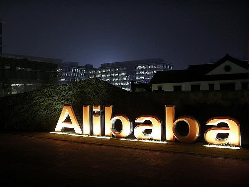 Alibaba to Invest $1.25 Billion in China Food Delivery Firm
