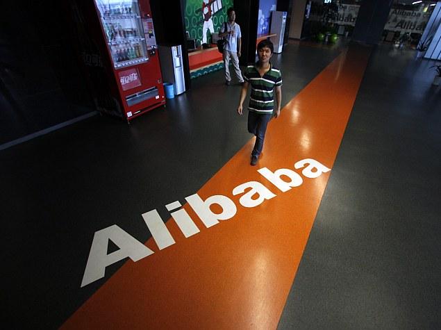 China's Alibaba Expected to Make Bigger US IPO Debut Than Facebook