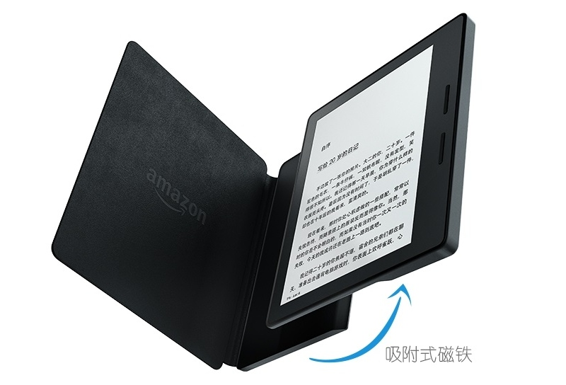 Amazon 'Kindle Oasis' Images, Specifications Leak Ahead of Launch