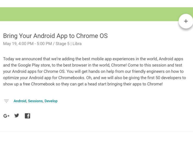 android_chrome_screenshot.jpg