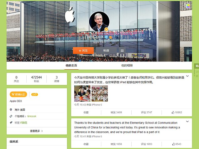 China Quizzes Tim Cook on Xiaomi as Apple CEO Makes Weibo Debut
