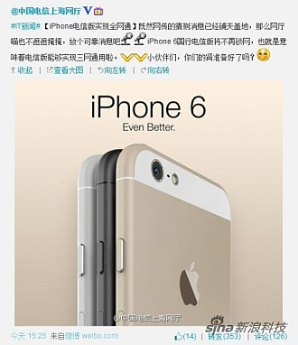 iPhone 6 Leaked by China Telecom in Promotional Weibo Post