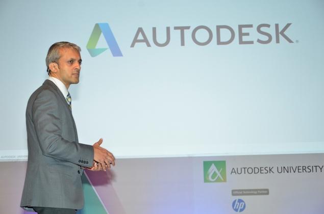 Autodesk 2015 Design Suites launched in India