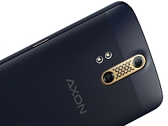 ZTE Axon With 4GB RAM and Dual-Lens Camera Set to Launch Next Month