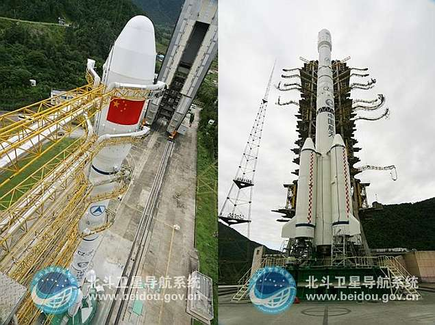 China Launches New BeiDou Navigation Satellite