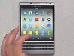 BlackBerry Passport Silver Edition With Diamond Pattern Design Launched