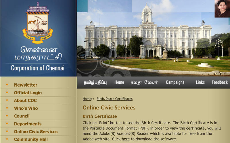 Chennai Corporation Website Leaks All Birth Certificates Since 1910