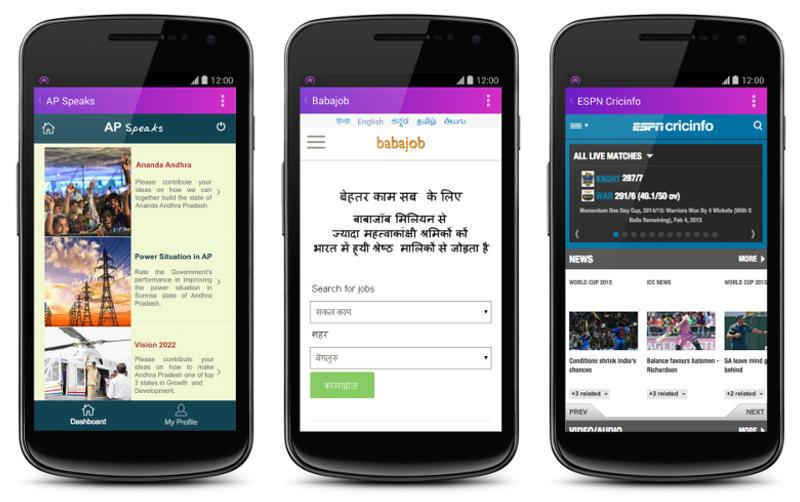 IIT, IISc Professors Ask Trai to Shut Down 'Misleading' and 'Lethal' Free Basics