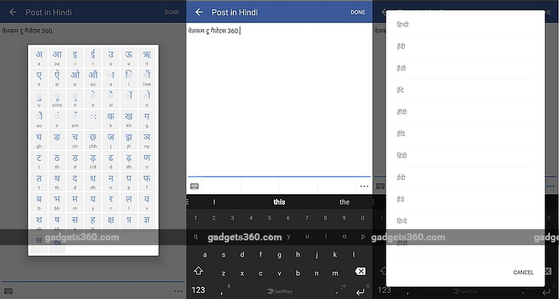 Facebook for Android Gets Hindi Transliteration Feature