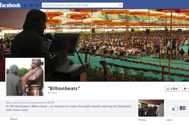 Kalam arrives on Facebook with 'billion beats' page