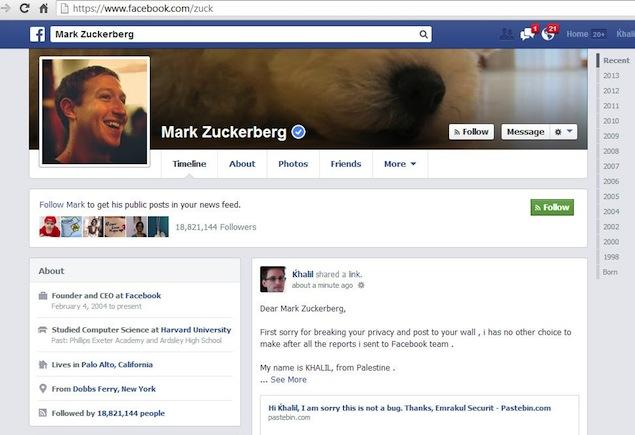 No reward for hacking Zuckerberg Facebook page