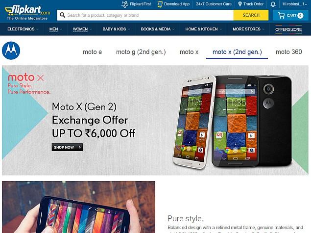 flipkart_moto_x_gen_2_offer_screenshot.jpg