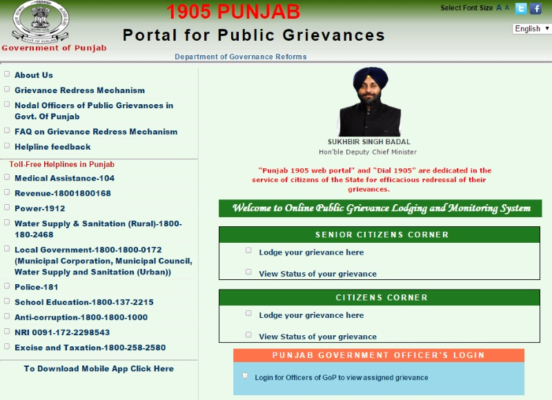 Punjab Launches '1905' Web Portal, App for Grievance Redress