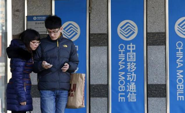 Apple China Mobile launch could start costly subsidy war for iPhone sales
