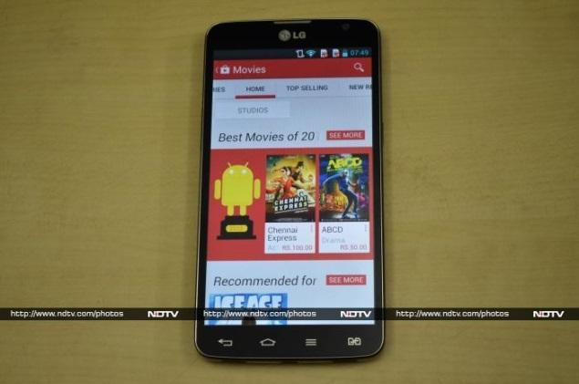 LG-G-Pro-Lite-display.jpg