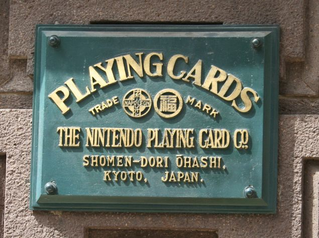 As Nintendo Turns 125, 6 Things You May Not Know About This Gaming Giant