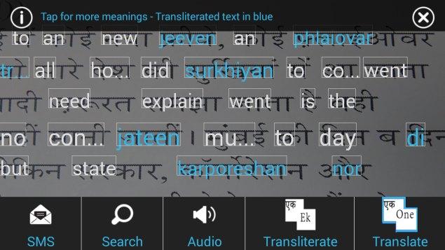 Xolo_Q1100_hindi1.jpg