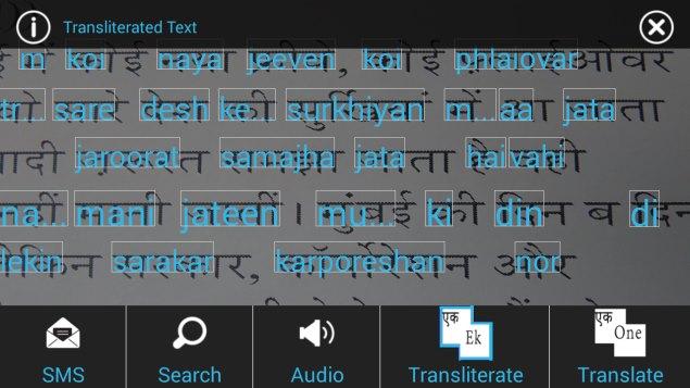 Xolo_Q1100_hindi2.jpg