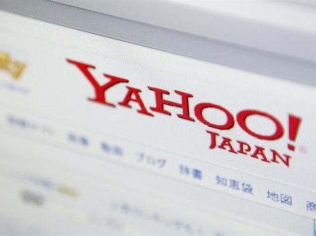 Yahoo Japan to buy eAccess from Softbank for $3.2 billion
