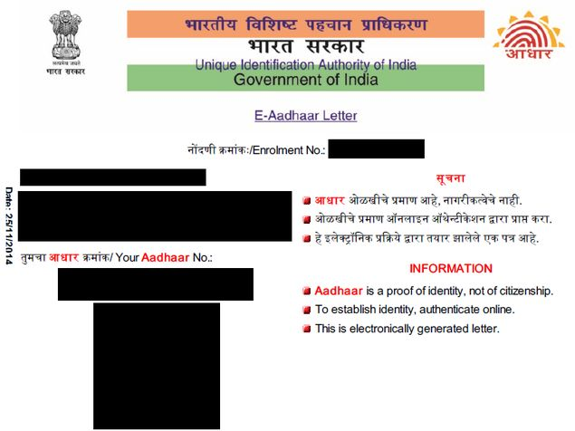 How to Download a Copy of Your Aadhaar Card