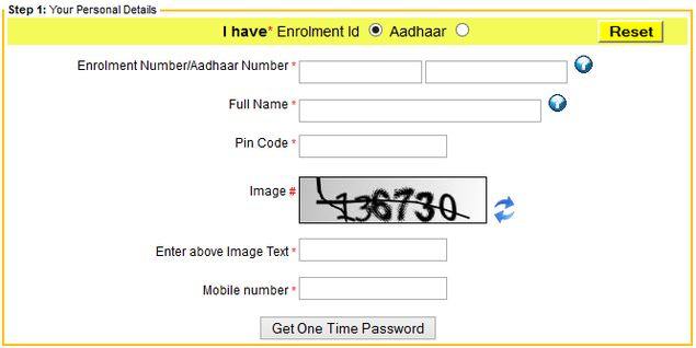 aadhaar_download_form.jpg
