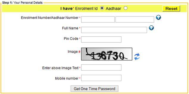 ee aadhar card download