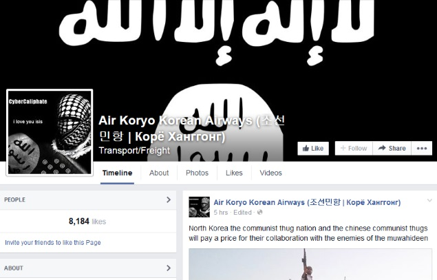 Pro-IS Hackers Hijack Facebook Page Linked to North Korean Airline